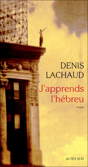 J'apprends l'hébreu , de Denis Lachaud